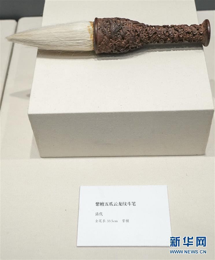 """(文化)(2)国家典籍博物馆举办""""器用为尚——文房艺术与文人生活特展"""""""