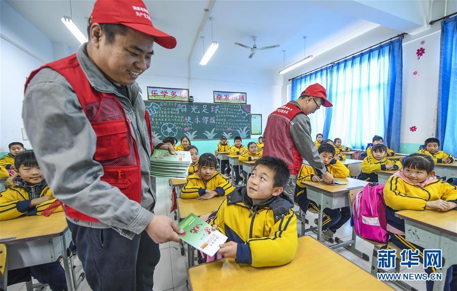 (教育)(1)河北大厂:假期安全教育进校园