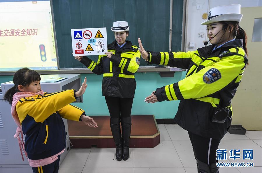 (教育)(2)河北大厂:假期安全教育进校园