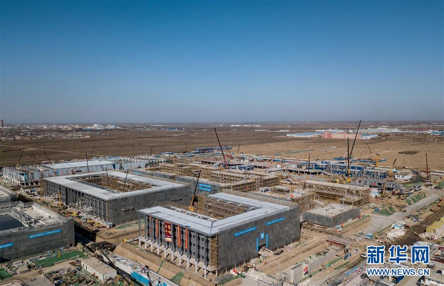 (新春走基层)(2)雄安市民服务中心建设正酣 4000余名建设者春节坚守岗位