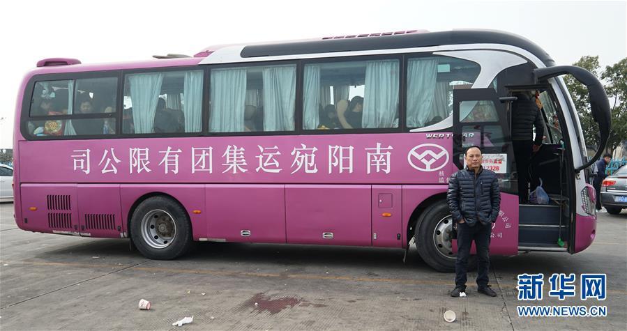 (新春走基层)(1)农民工的春节专车——长途大巴返乡记