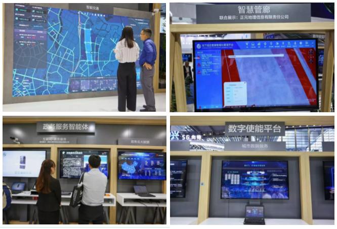 华为全新ICT打造智慧城市